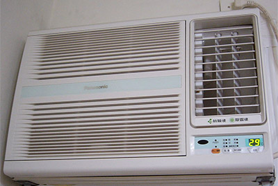Air conditioning units in Broadlands